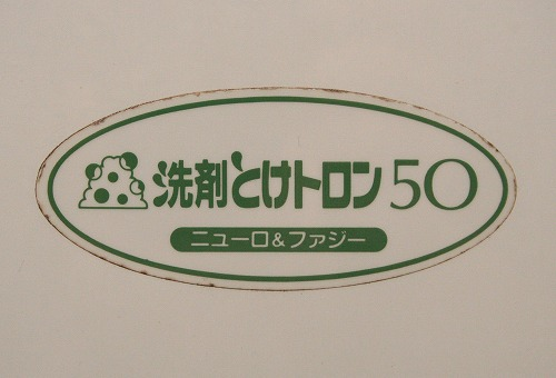 s-sentaku001.jpg