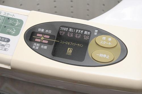 s-sentaku002.jpg