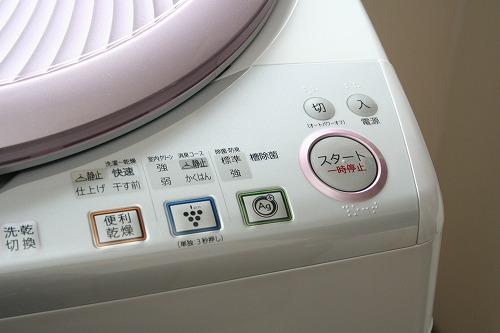 s-sentaku007.jpg