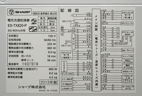 s-sentaku012.jpg
